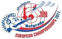 EM_logo_belgrade_2011.jpg